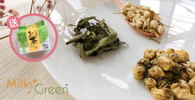 茉莉花、黃胎菊、甜菊葉 - 減輕壓力